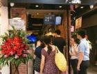 桂林The Alley鹿角巷加盟网鹿角巷奶茶加盟多少钱