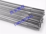 ER309不锈钢焊丝