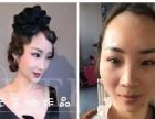 大理化妆新娘婚纱舞台妆