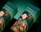 杭州专业定制包装盒、高端纸质印刷、印名片、样册