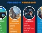 石家庄新华电脑学校室内设计专业课程