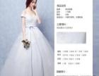 款韩式婚纱