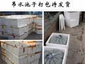 河南镇平观赏鱼基地批发各类金鱼,锦鲤,景区观赏鱼