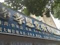 孝恩堂殡仪服务公司,24小时服务
