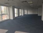 威海路 南京西路,刚甲级办公楼330平米,户型方正,采光好