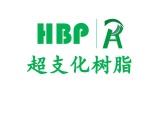 武漢超支化樹脂 玻纖增強尼龍防玻纖潤滑劑 高效節能環保