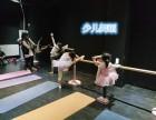 武清区国羽舞蹈学校春季班招生