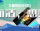 郑州手机办理地址iPhoneX月供多少0利息办分期