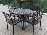 供應雅亭家具戶外鑄鋁桌椅組合YT-8902