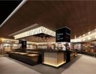 淄博商场超市商店便利店装修设计