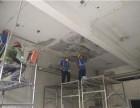 武汉三镇门面厂房办公室店铺拆除打孔开荒渣土清运铲墙