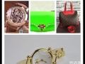 高仿奢侈品包包加盟 箱包皮具 投资金额 1万元以下