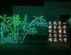 梦幻灯光节策划厂家制造工厂