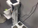 体测仪报告纸厂家健身工作室body体脂仪哪家好体脂称怎么用
