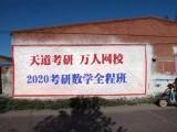2020台州考研辅导班怎么选