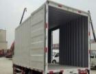 哪里买厢式货车 厂家批发箱式货车,货车价格 图片