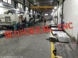 机械板件钻孔加工中心