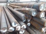 42CrMo圆钢 优质合金圆钢
