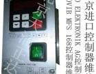 REOVIB控制器维修MFS168雷欧控制器维修MFS268