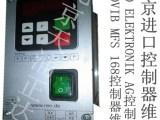 REO控制器维修雷欧控制器维修REOVIB控制器MFS168