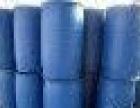 重庆工业塑料回收,PVC料、塑钢、有机玻璃回收