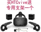 成都VR虚拟现实体验店