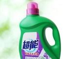 超能洗衣液总代理瓮安县