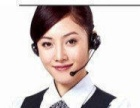 杭州下城区办公室工位布线 弱电改造 新办公室布线