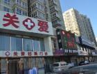 北京关爱医院怎么样