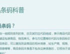 安徽安庆商标注册价钱注册商标资料去哪办理
