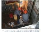 杭州专业防水补漏承接外墙卫生间电梯井游泳池屋面等补漏工程