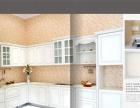 奥龙维高整体衣柜加盟 家具 投资金额 5-10万元