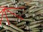 生产销售隐形防盗网防护网轨道 钢丝绳 十字扣