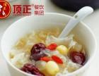 上海汕头鸭母捻技术免加盟培训