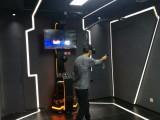 欢乐码头VR体验