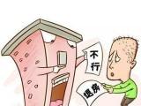 婚后父母贈送財產離婚該怎么分割