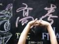宁波纬亚高考英语提高班,强化重点,难点,疑点,冲进名校