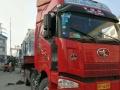 江苏物流全国服务专业调车、回程车、返程车及大件运输