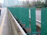 高现货速公路玻璃钢防眩板道路安全标识S型遮光板护栏车道