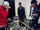 DJ培训,DJ学校,学DJ送苹果笔记本电脑