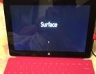 99新surface,带键盘
