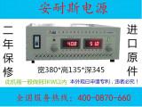 余姚0-120V5A可调直流电源价格行情
