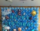 小丑气球 小丑魔术 小丑泡泡秀 小丑杂耍 气球布置