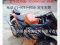 潜江,全新正品手续齐全的摩托车
