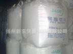 长期供应海南逸盛YS-C01碳酸瓶型PE