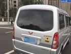 五菱荣光2012款 1.2 手动 标准型 精品面包车