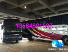 汽车)吴江到莱西大巴汽车(发车时刻表)几个小时到+票价多少?