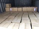 东莞市橡塑制品专用染料色母色胶