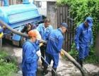 马场角新世纪都市花园梅园专业疏通下水道马桶堵塞疏通