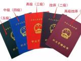 线上配资 维修培训等级鉴定报名来国华中联